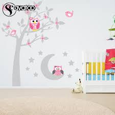 <b>Cartoon Owl Tree Moon</b> Stars Vinyl Wall Sticker Decal Nursery Kids ...
