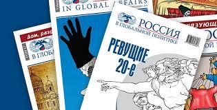 <b>Глас народа и</b> конец испанской исключительности — Россия в ...