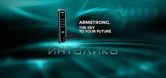 Armstrong - Мебельные <b>замки</b> и аксессуары