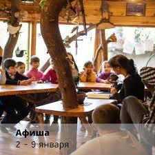 Театр 2+ку - 2 января, ЧЕТВЕРГ 12:00 <b>ЗИМНЯЯ СКАЗКА</b> ...