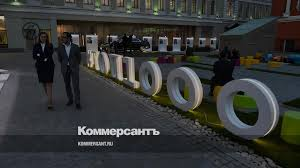Приложение - Коммерсантъ Топ 1000 российских менеджеров ...