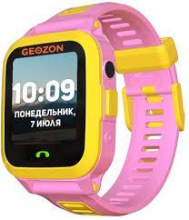 GEOZON <b>ACTIVE</b> отзывы покупателей <b>ACTIVE</b> (розовый ...