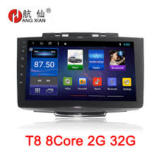 9 inch <b>Android 8.1</b> Octa 8 Core <b>2G</b> RAM <b>32G</b> ROM Car DVD Player for