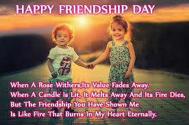 Happy Friendship Day Images Download