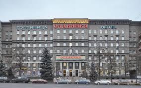 Гостиница Славянка Москва 3* в Москве - забронировать отель ...