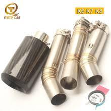 Buy <b>51mm</b> carbon <b>exhaust</b> and get free shipping on AliExpress.com