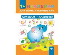 Детские товары <b>Феникс</b> - купить в детском интернет-магазине ...