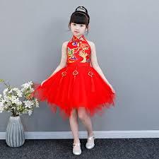 <b>Traditional Chinese</b> New Year Costume <b>Girl</b> Child <b>Qipao</b> Winter ...