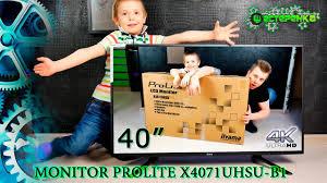Обзор 40 дюймового 4K <b>монитора IIYAMA</b> PROLITE X4071UHSU ...