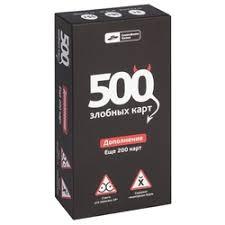 «Cosmodrome Games <b>Дополнение</b> к <b>настольной</b> игре 500 ...