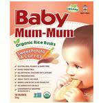 Shop <b>Baby Mum</b>-<b>Mum</b> Online in Australia | My Chemist