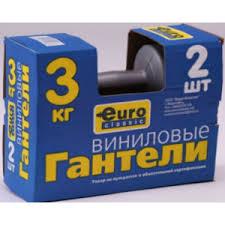 <b>Гантель</b> для фитнеса <b>Euro Classic</b> , 3 кг, 2 шт | Отзывы покупателей