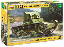 Сборная модель Zvezda Немецкий тяжелый танк T-VI Тигр 3646 ...