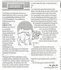 short essay on my village in marathi   essay short essay on my village in marathi