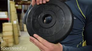 <b>Диск обрезиненный MB Barbell</b> 10 кг (d-51мм)