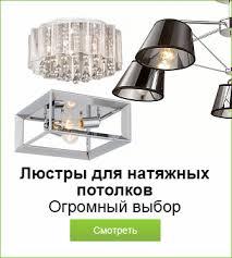 <b>Подвесные светильники Arte Lamp</b> (Арте Ламп) – купить ...