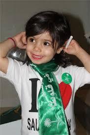 صور احتفال الشعب السعودي باليوم
