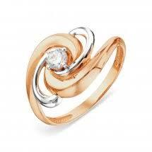 <b>Кольца</b> с <b>фианитами</b>: купить недорого, цены на <b>кольца</b> в ...