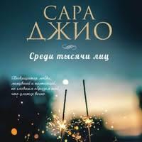 Товары Книги | Литература – 134 товара | ВКонтакте