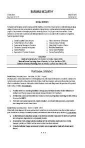 warehouse skills resume samples resume warehouse skills resume resume objective sample accounts payable clerk volumetrics co warehouse skills test skills needed warehouse clerk