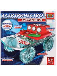 <b>Конструктор Электромобиль Город мастеров</b> 9159985 в ...