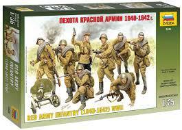 Звезда <b>Сборная модель</b> Пехота Красной <b>Армии</b> 1940-1942 ...