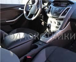 <b>Подлокотник</b> (<b>черный</b>, <b>кожа</b>) <b>Опора</b> России 0023 для Ford Focus ...
