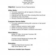 cover letter template for  resume summary statement examples    resume design  resume objective statements for administrative assistant customer service examples  resume summary statement
