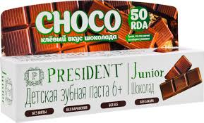 "<b>Детская зубная паста</b> President <b>Junior</b> ""Choco"" 6+, 50 мл — купить ..."