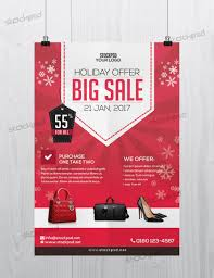 get holiday big photoshop flyer template get holiday 2017 big psd template flyer