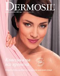 01 02 2016 magazine ru by Dermosil - issuu