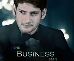 Businessman 2012 Malayalam Movie