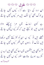 Habib Jalib :Mein Ne uss Se Yeh kaha  Images?q=tbn:ANd9GcSLsChybW3nbWi95ocTBV1Pw6K3YKzuOJrXVN1FtoBujwpcXkQV
