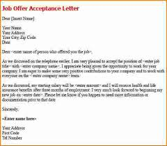 accepting a job offer via email   rejection lettersaccepting a job offer via email job offer acceptance letter example   accepting