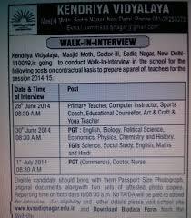mo nurse vacancy kv masjid moth sadiq nagar delhi dial kv delhi doctor nurse jobs