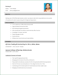 biodata form for job applicationsformat info biodata format for job application new calendar template site