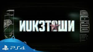 Call of Duty: Black Ops 4 | Nuketown trailer | PS4 - YouTube