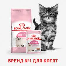 <b>Royal Canin</b> (<b>Роял канин</b>) - <b>корма</b> для кошек и собак в интернет ...