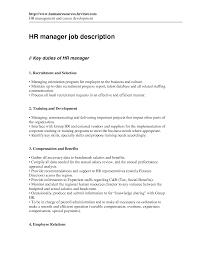 best photos of human resources job description template human hr manager job description