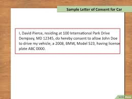 image titled write letter of consent step 4 permission letter for medical treatment