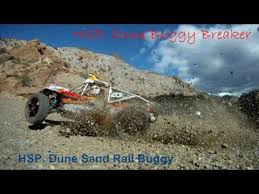 <b>Радиоуправляемая багги HSP</b> Dune Sand Rail 4WD 1:10 - 94202