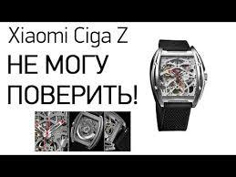 Дизайнерские часы Xiaomi <b>Ciga Design</b> Z Series. Обзор от Wellfix ...