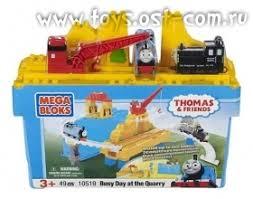 """Большой <b>игровой набор серия</b> """"Томас и его друзья"""". Тяжелый ..."""