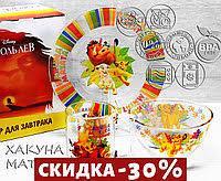 <b>Детская посуда</b> для кормления <b>ОСЗ</b> в Украине. Сравнить цены ...