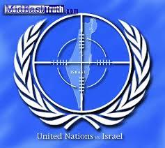 Risultati immagini per onu against israel cartoon