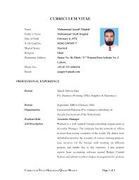 Download Resume Format Job Application Biodata Form Format For Job ... resume.