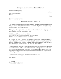 sample business letter new employee new business announcement letters new customers new employee welcome letter sample and business