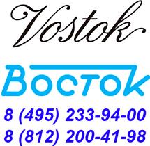 Купить настенные часы «<b>Восток</b>» в интернет-магазине в Москве ...