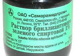 Правительство РФ ввело ограничения на закупки иностранного высокотехнологичного оборудования для медицины - Цензор.НЕТ 7030