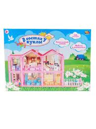 В гостях у куклы. <b>Дом кукольный ABtoys</b> 9107421 в интернет ...